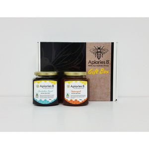 Black Gift Box - Honey