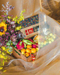 The Longevity Crate - The Chinese New Year Collection | make hay, sunshine!.