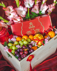 Perpetual Growth - The Chinese New Year Collection | make hay, sunshine!.