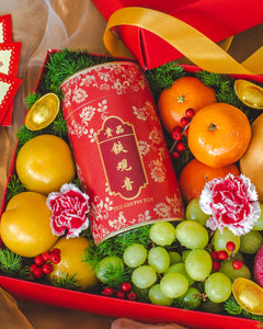 Auspicious Spring - The Chinese New Year Collection