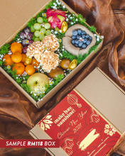 Load image into Gallery viewer, Custom Fruit Gift Box (CNY Edition) - The Chinese New Year Collection | make hay, sunshine!.
