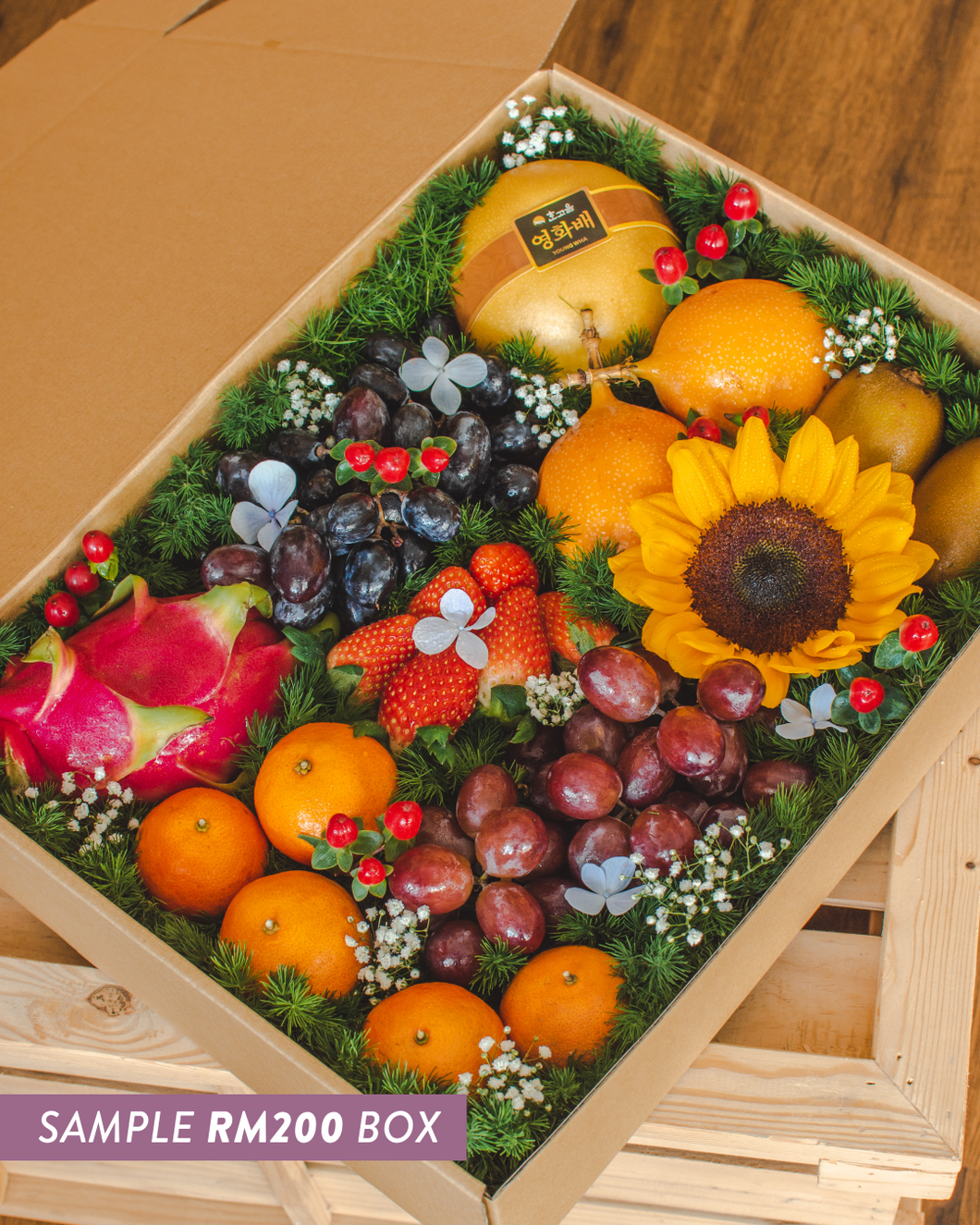 Custom Fruit Gift Box - Signature Set | make hay, sunshine!.