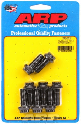 ARP 2jz Flywheel Bolts