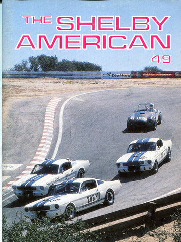 Shelby American #49 (1986)