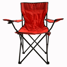 Load image into Gallery viewer, Oxford Camping Chair ( 48 x 48 x 87 cm)