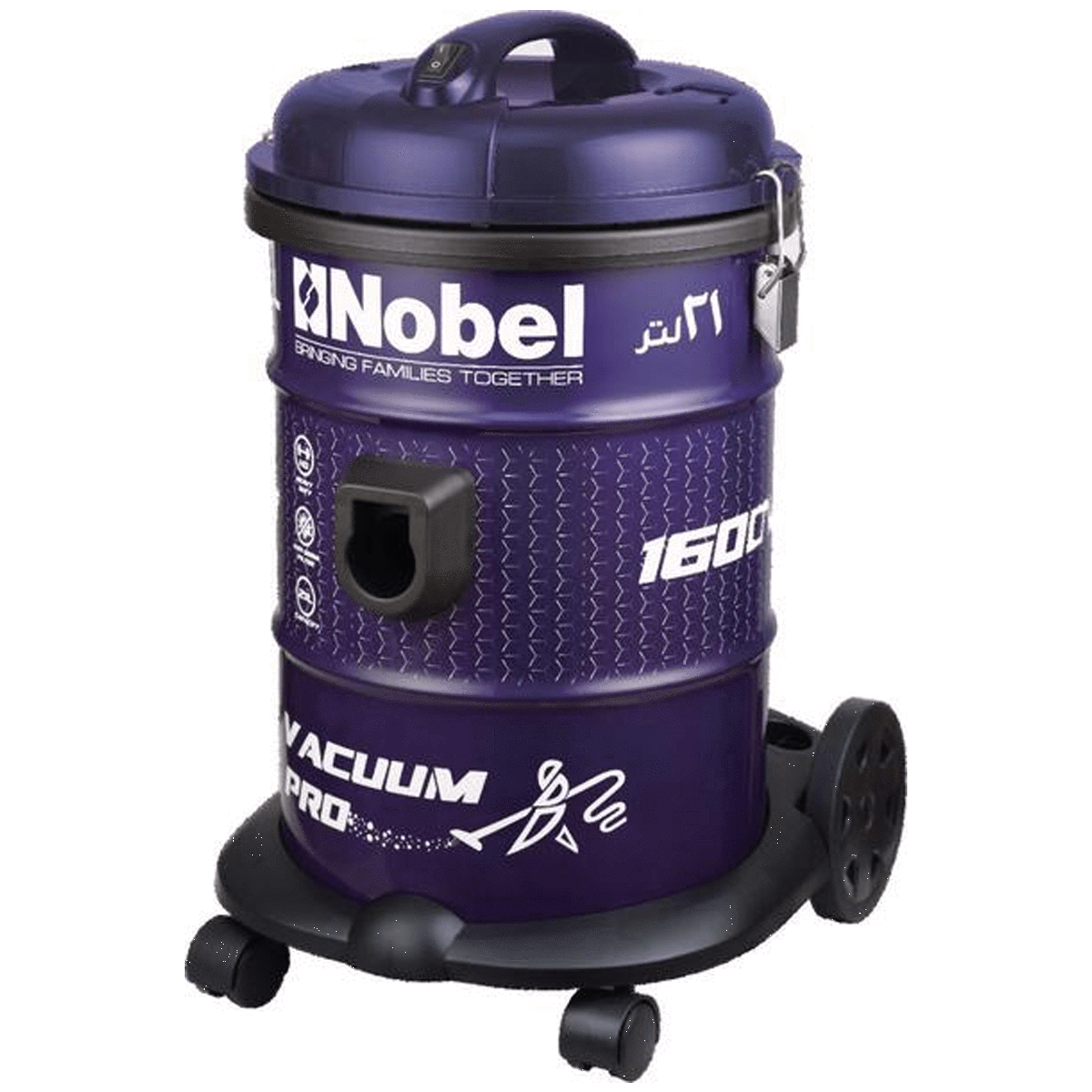 Nobel NVC2121 Drum Type Vacuum Cleaner