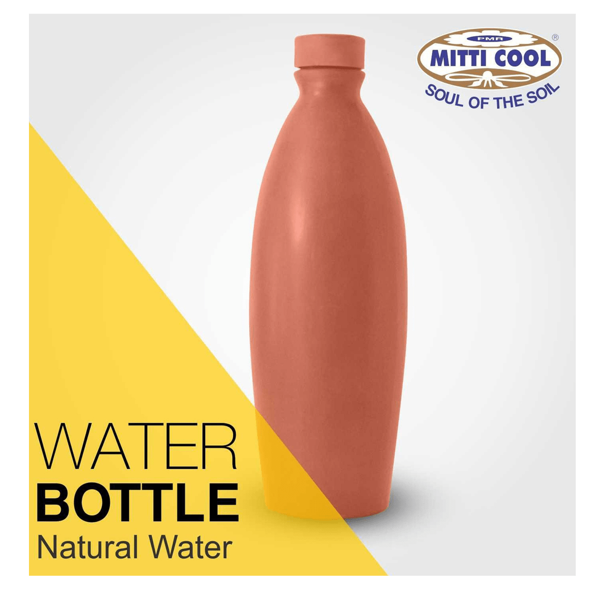 Mitti Cool / Homebox Clay Water Bottle with Lid, 1-Piece, 1 Liter, Brown