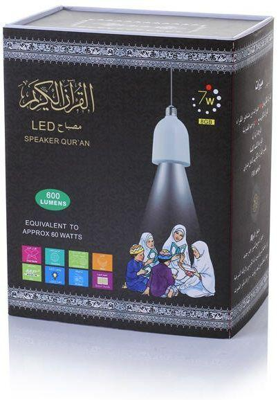LED Quran Speaker with Remote