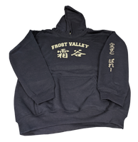 Japanese Frost Valley Sweatshirt