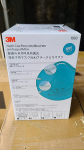 3M 1860 N95 Particulate Respirator and Surgical Mask (Box of 20)