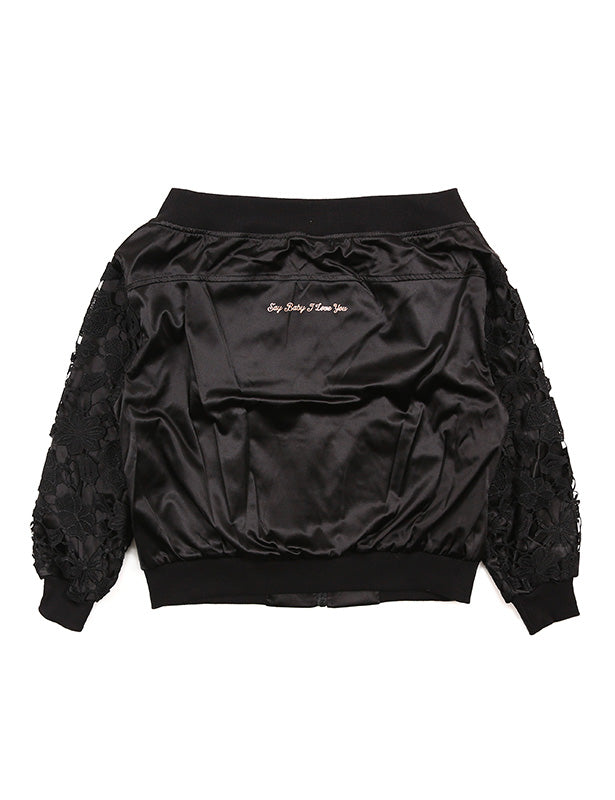 Bomber Xavia Nero - Happiness Shop Online