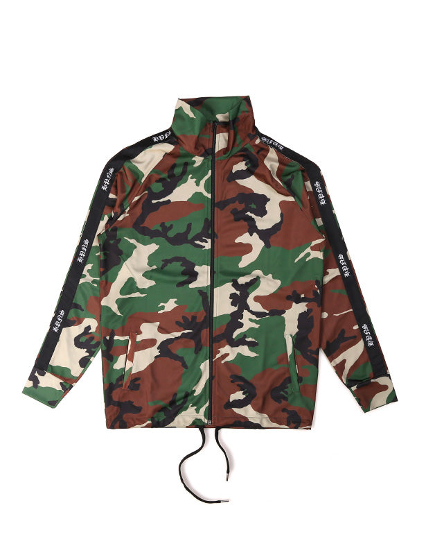 Zip Man Camo Hpns - Happiness Shop Online