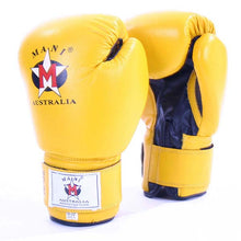 Mani Yellow Leather Boxing Gloves - Manic Fitness