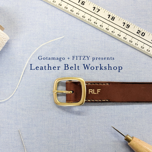 Leather Belt Workshop with FITZY