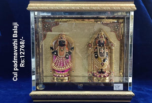 CULTURE MARBLE BALAJI AND PADMAVATHI