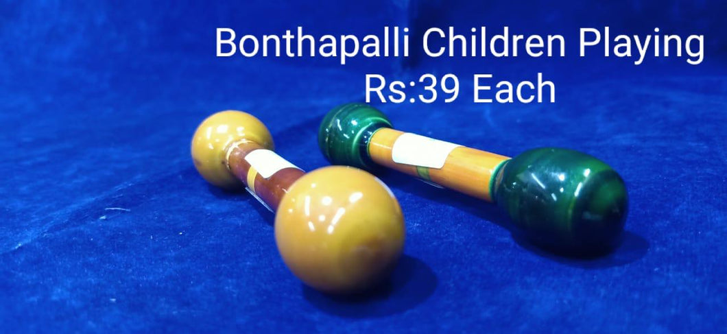 Bonthapally Children Playing
