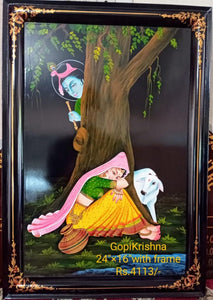 NIRMAL PAINTING KRISHNA WITH GOPIKA 24X16