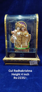 CULTURE MARBLE RADHA KRISHNA WITH COW 4INCH