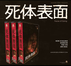 MANOR VIDEO Unleashes Limited Edition VHS of the Dustin Ferguson Death Film FACES OF DYING!