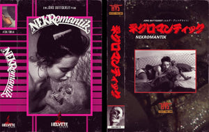 HELVETE VIDEO to Re-Issue NEKROMANTIK on Limited Edition VHS! Click for Pre-Order Details and Preview Images!