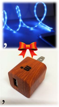 Combo Special: iWoody and Light Up iPhone/iPad Charger Cable