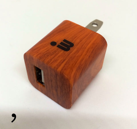iWoody: Premium USB Wall Charger Comma Woody