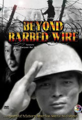 DVD Beyond Barbed Wire