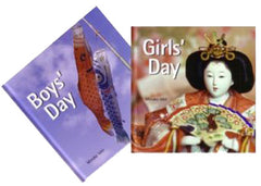 Girls' Day / Boys' Day
