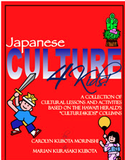 Japanese Culture 4 Kids