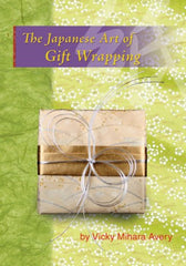DVD Japanese Art of Gift Wrapping