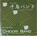 CD San Jose Chidori Band - 53 Years of Music from the Heart