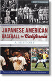 Japanese American Baseball in California