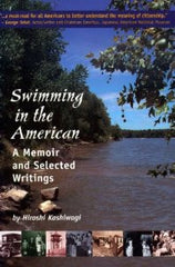 Swimming in the American
