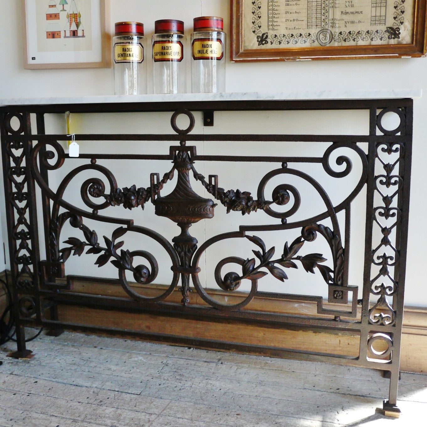 French Iron Console ~ Petite