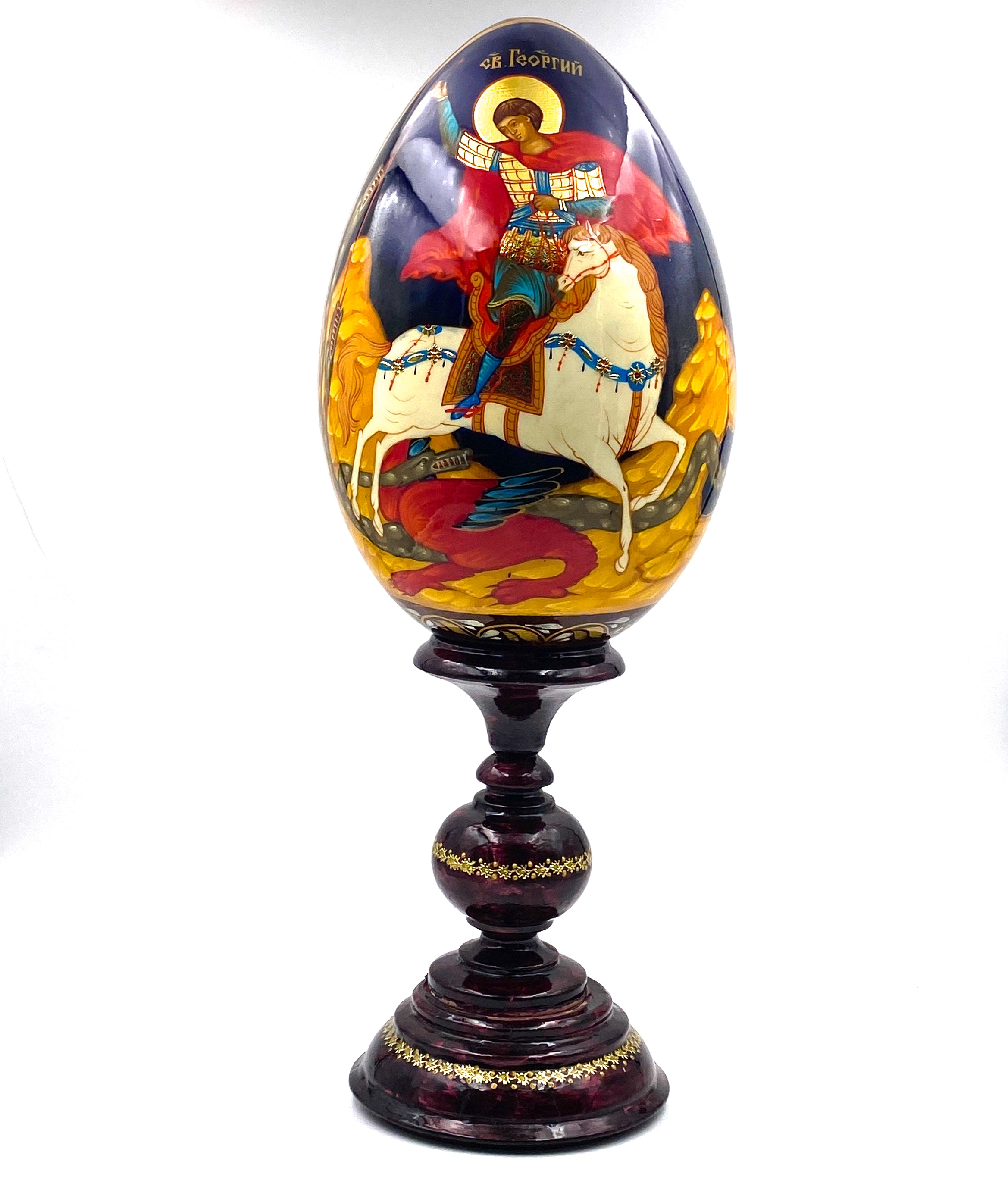 St. George The Victorious Defeating The Dragon  Russian Orthodox Wooden Egg Hand Painted