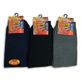 SLM 3 or 6 pairs Men's Winter Thermal Socks Heavy Duty Heat Holder Insulated Sox