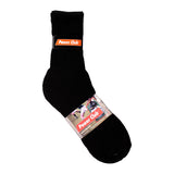Men's 12 Pairs of Full Length Sport Socks