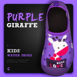 Non-Slip Barefoot Kids Water Shoes