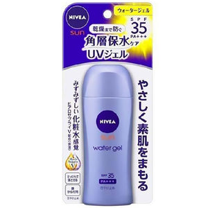 NIVEA SUN SUNSCREEN HORN LAYER PROTECT WATER GEL SPF35 / PA +++ 80G