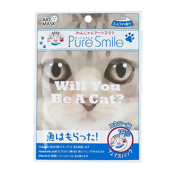 SUNSMILE PURE SMILE ART MASK CAT KOTARO ART08