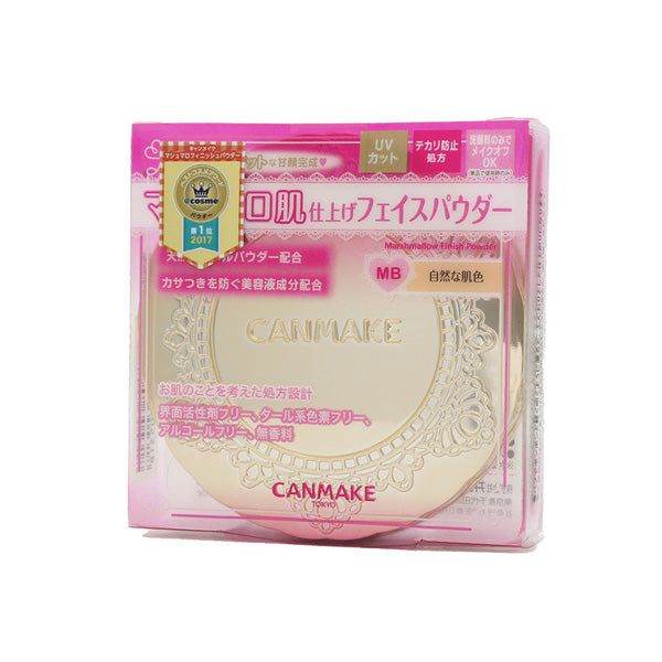 Load image into Gallery viewer, CANMAKE MARSHMALLOW FINISH POWDER MB MATTE BEIGE OCHRE
