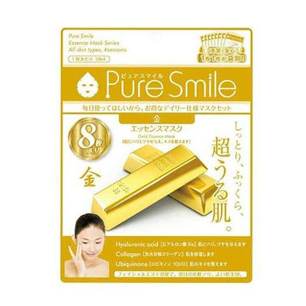 Load image into Gallery viewer, SUNSMILE PURE SMILE ESSENCE MASK 8PCS SET GOLD HYALURONIC ACID COLLAGEN FACE MASK