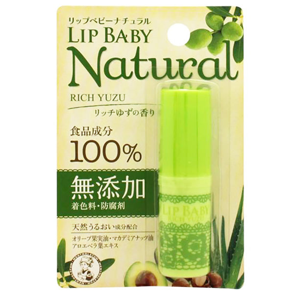 Load image into Gallery viewer, ROHTO LIP BABY NATURAL RICH YUZU