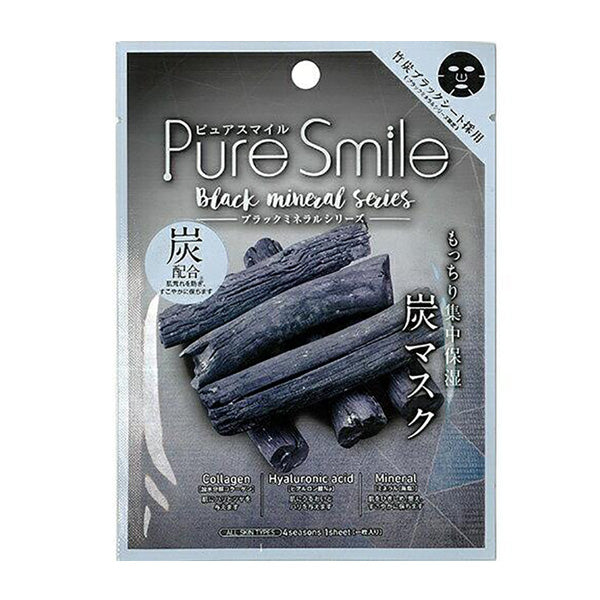 SUNSMILE PURE SMILE BLACK MINERAL SERIES CHARCOAL