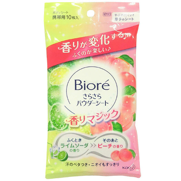 KAO BIORE SARASARA LIME PEACH BODY REFRESHING POWDER CLEANSING 10 SHEETS