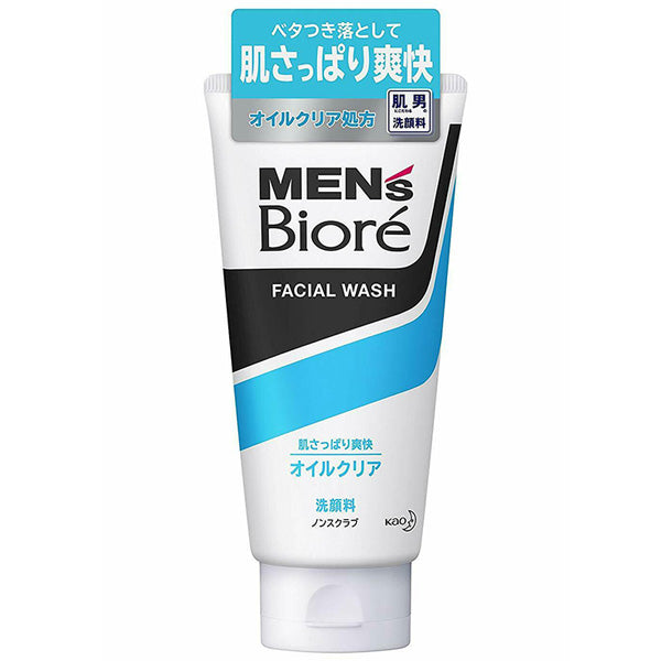 KAO BIORE MENS DEEP OIL CLEAR FACE WASH