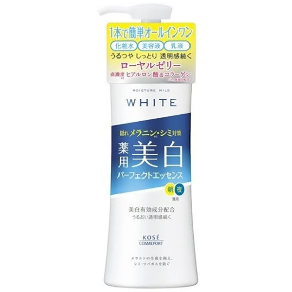 KOSE MOISUTYUAMAIRUDO WHITE PERFECT ESSENCE SERUM MOISTURE MILD JAPAN 230ML