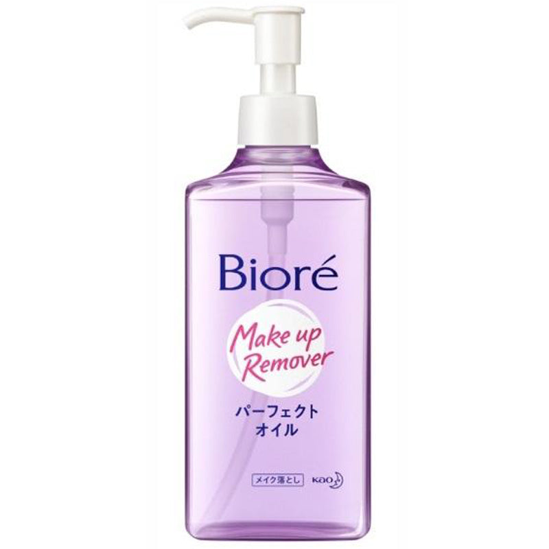 KAO BIORE MAKE UP REMOVER PERFECT OIL