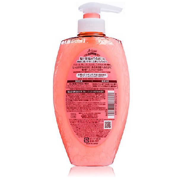 KOSE JE L'AIME RELAX KERATIN CARE SOFT AND MOIST TREATMENT 500ML