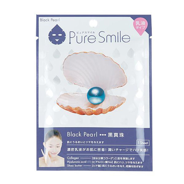 SUNSMILE PURE SMILE MILKY ESSENCE MASK BLACK PEARL